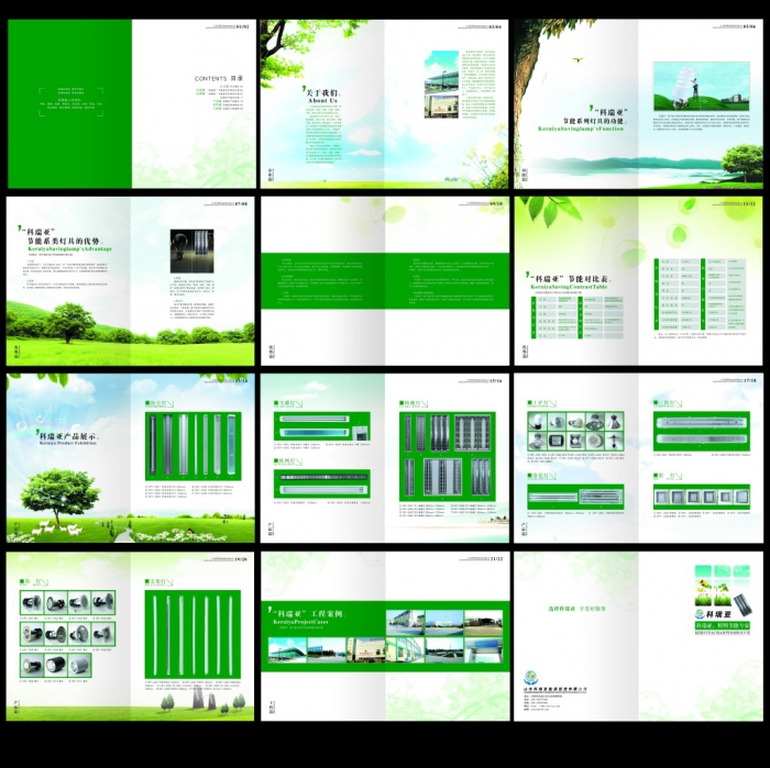 画册设计:9个顶级创意提示