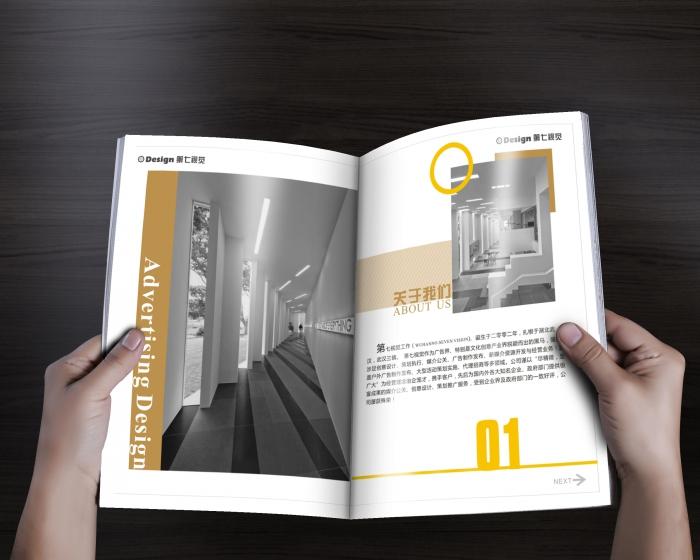 画册设计成为优势发展行业