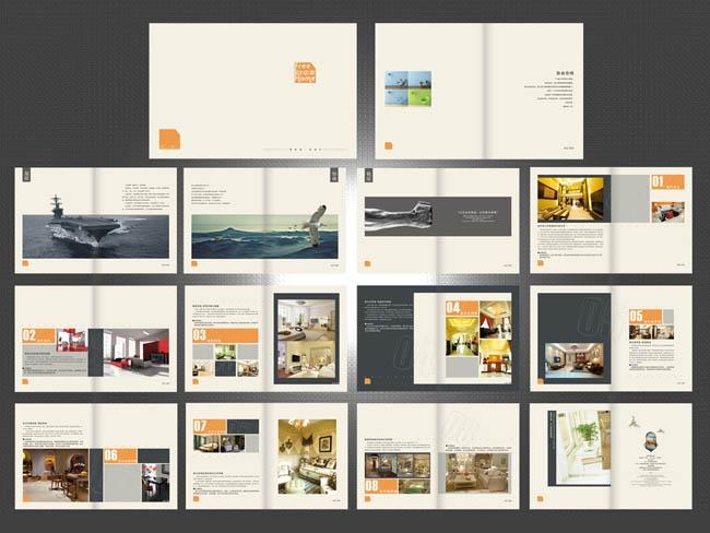 画册设计过程中的色彩搭配