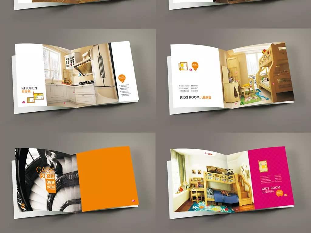 深圳画册设计的各种风格