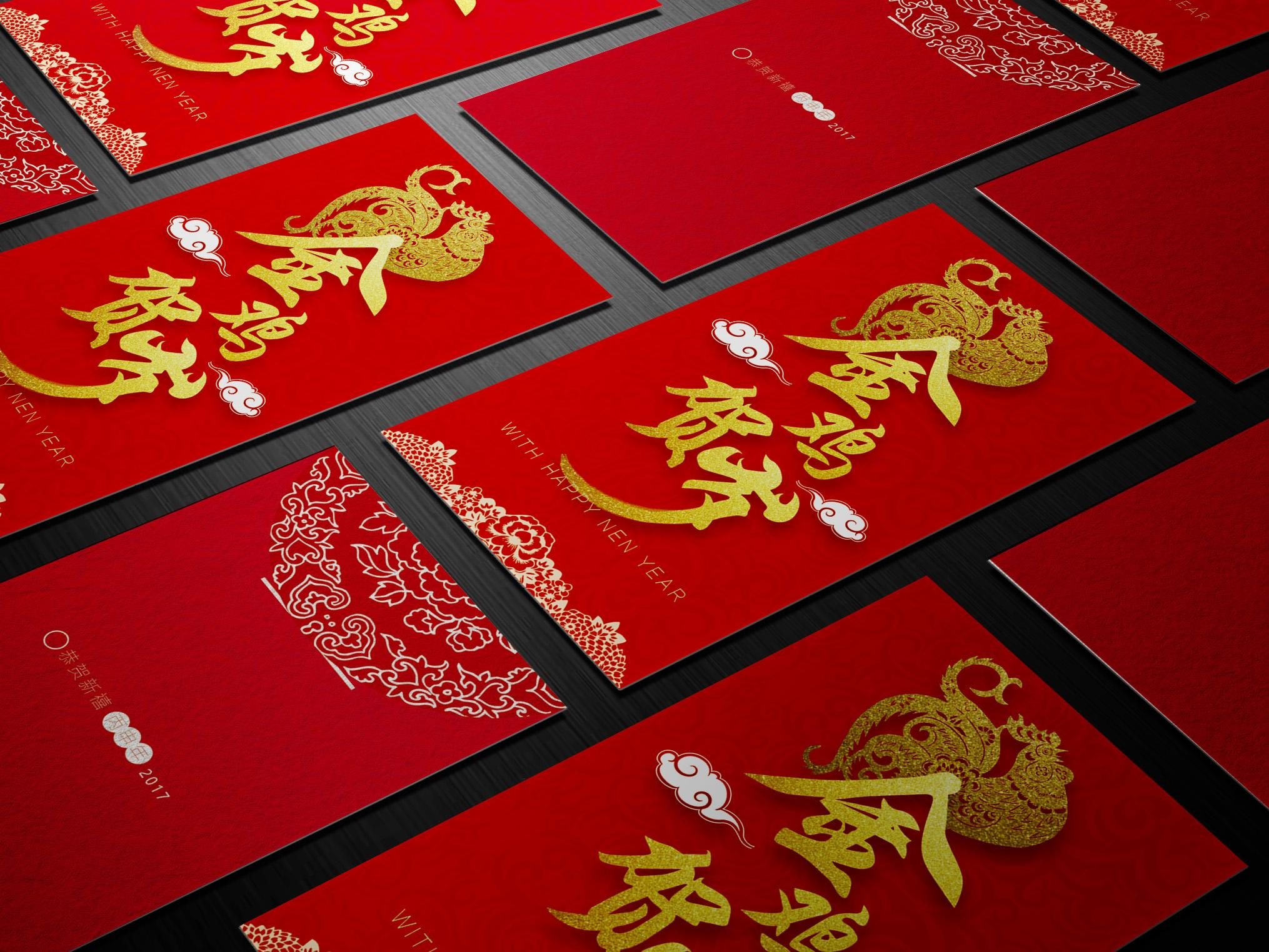深圳红包印刷