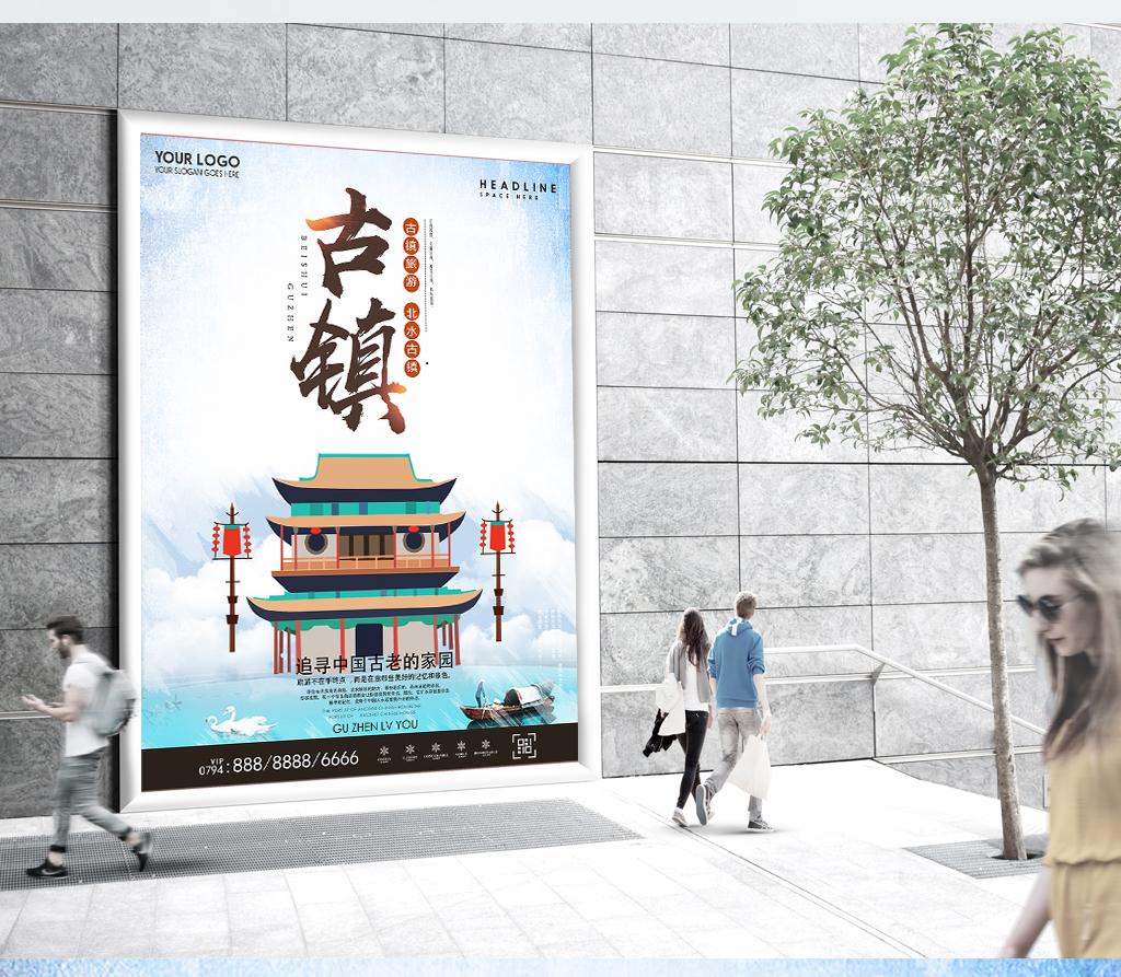 深圳海报设计